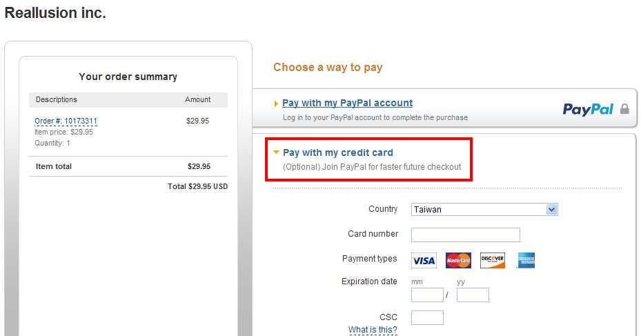 3 It Will Be Converted To Your Local Currency And Users Can Select Other Conversion Options Convert Again
